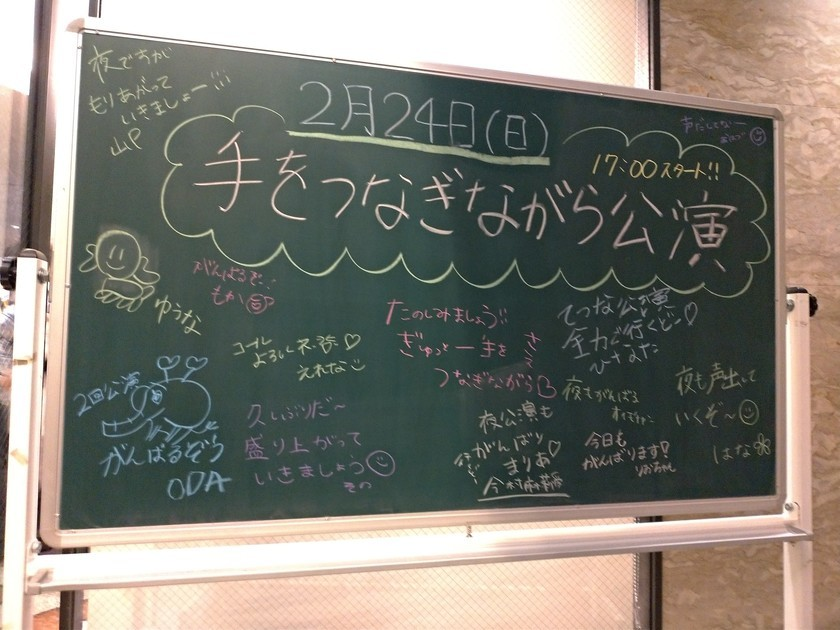 HKT劇場 黒板