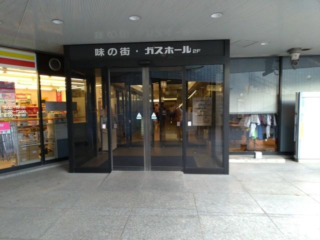 ガスホール玄関