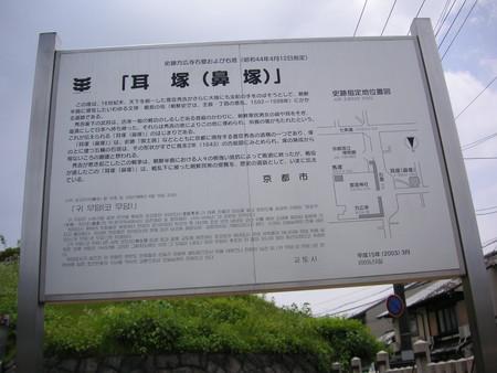 20080612113327