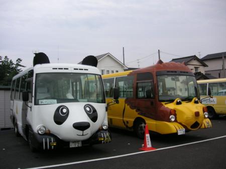 20080912155857