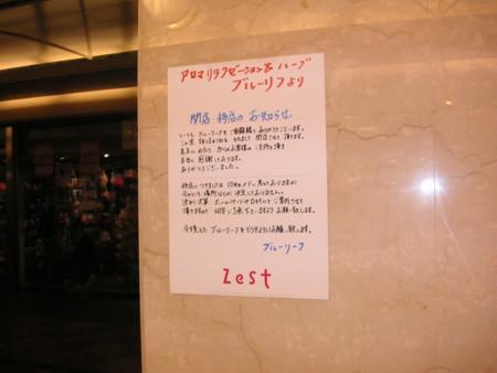 20110907115216