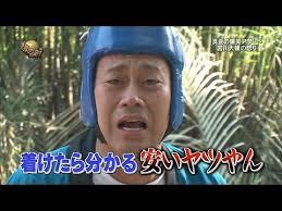 f:id:mfuku4585:20170508171913j:plain