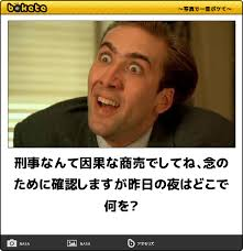 f:id:mfuku4585:20170618061019j:plain
