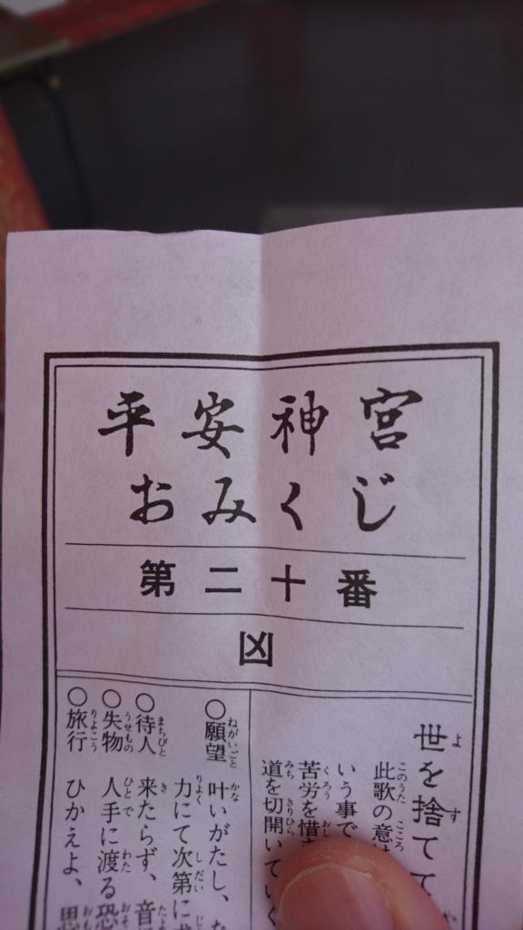 f:id:mfuku4585:20180414155305j:plain