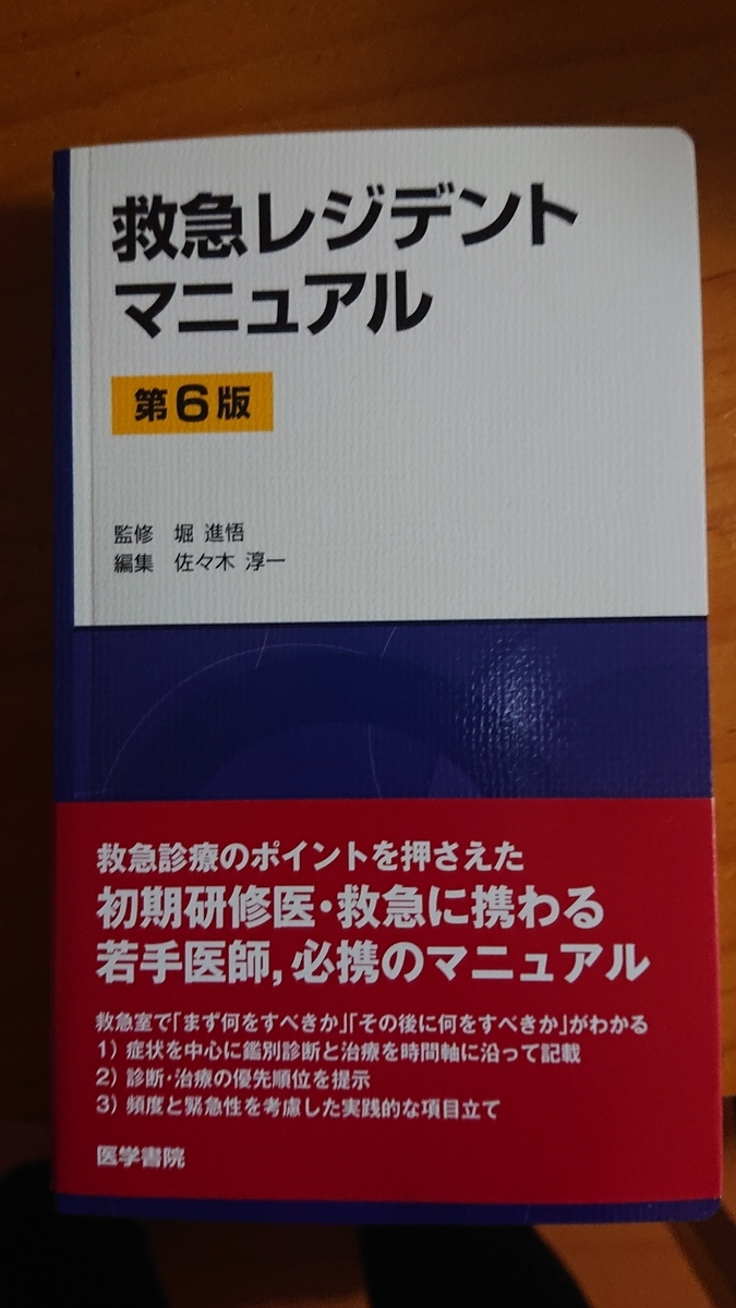 f:id:mfuku4585:20190418234504j:plain