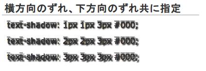 20111209112409