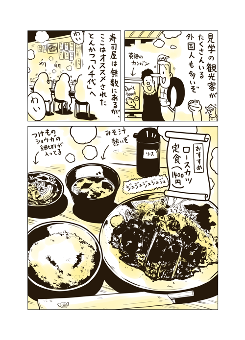 f:id:mgohan_cn:20140228234827p:plain