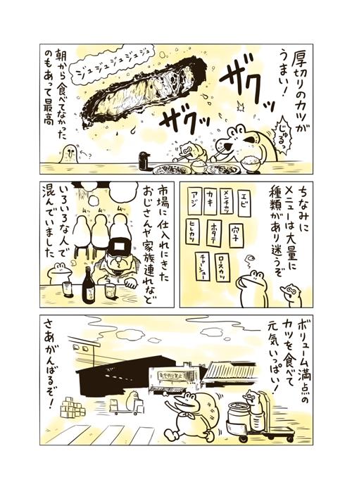 f:id:mgohan_cn:20140228234942p:plain