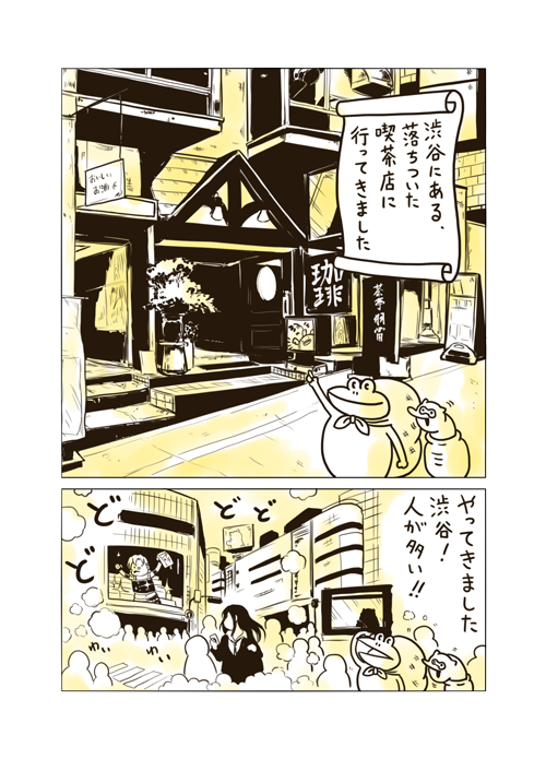 f:id:mgohan_cn:20140301000716p:plain