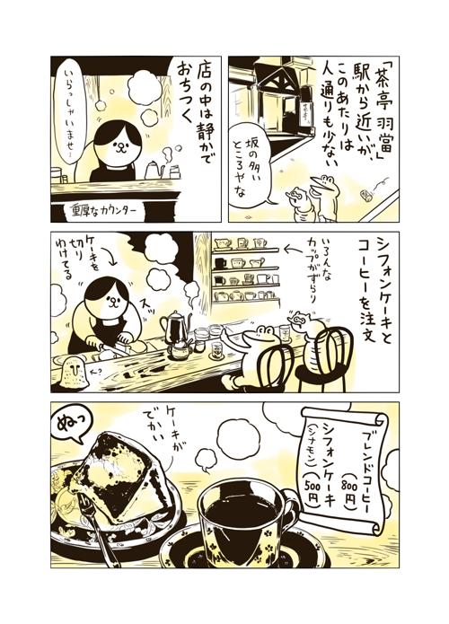 f:id:mgohan_cn:20140301000726p:plain