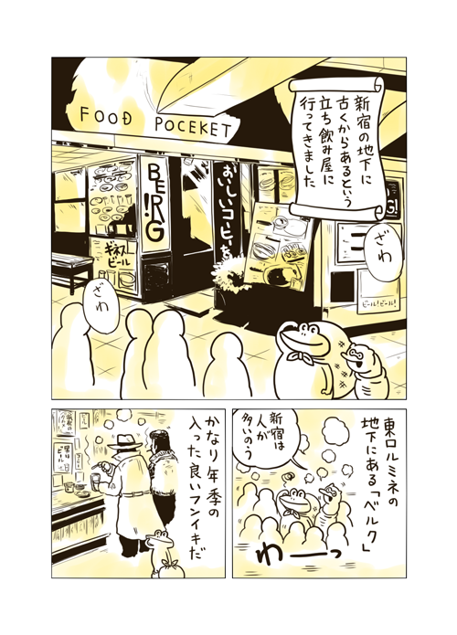 f:id:mgohan_cn:20140301001316p:plain