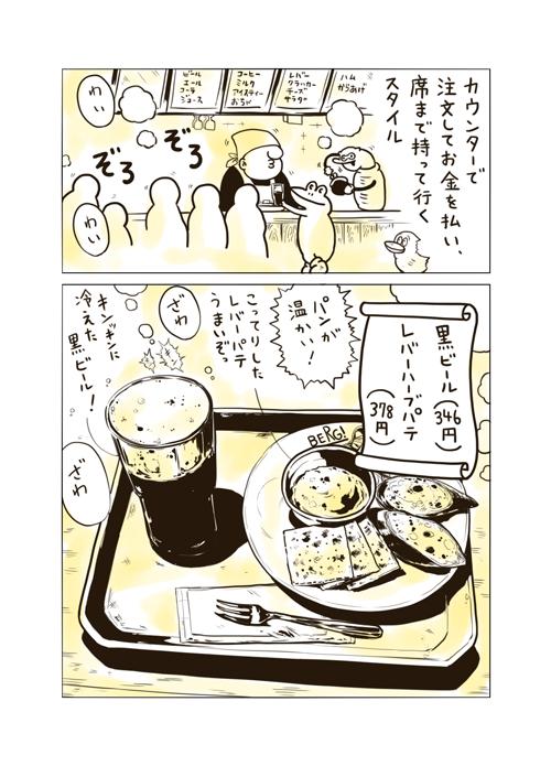 f:id:mgohan_cn:20140301001322p:plain