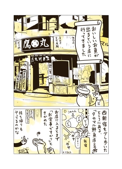 f:id:mgohan_cn:20140301004454p:plain
