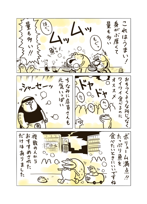 f:id:mgohan_cn:20140301004511p:plain