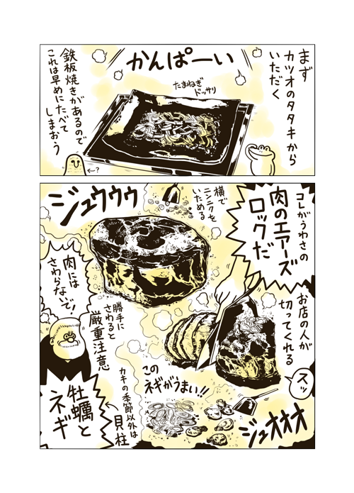 f:id:mgohan_cn:20140301004848p:plain