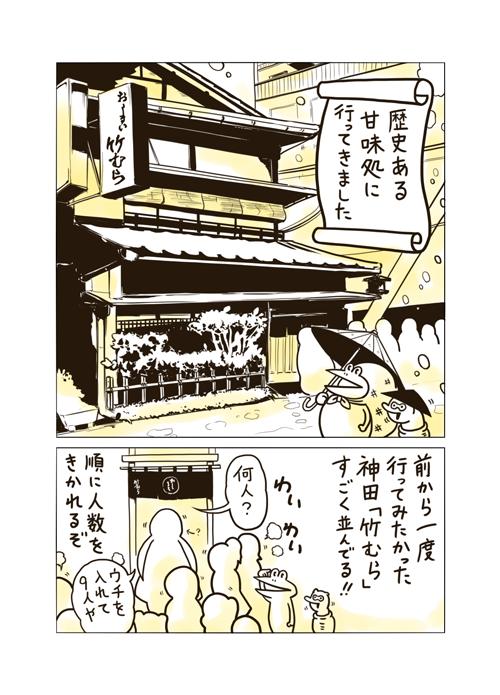 f:id:mgohan_cn:20140312123252p:plain