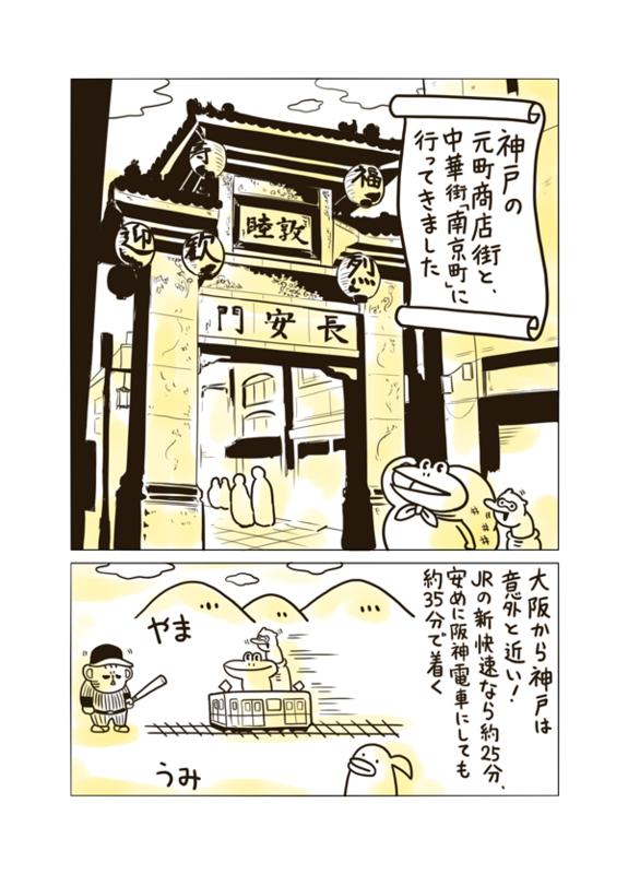 f:id:mgohan_cn:20140414153939p:plain