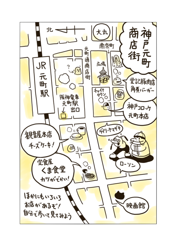 f:id:mgohan_cn:20140414153948p:plain