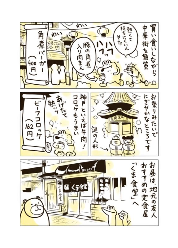 f:id:mgohan_cn:20140414154005p:plain