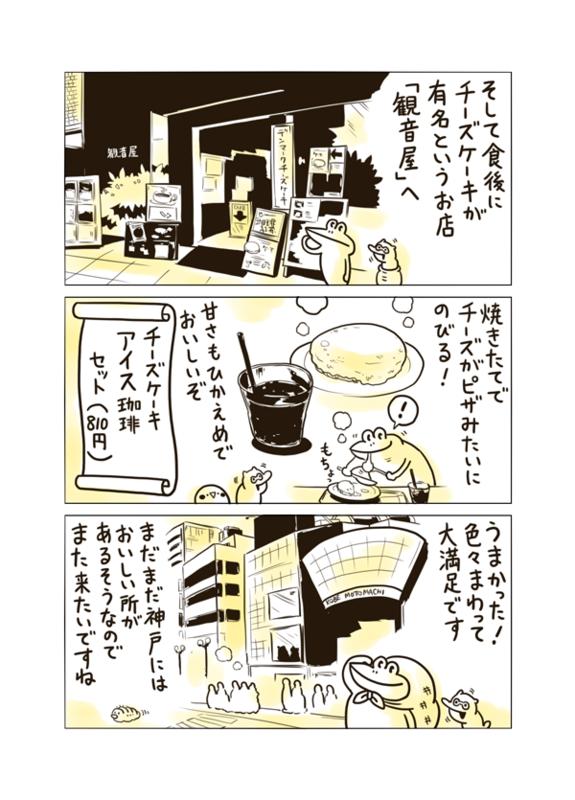 f:id:mgohan_cn:20140414154022p:plain