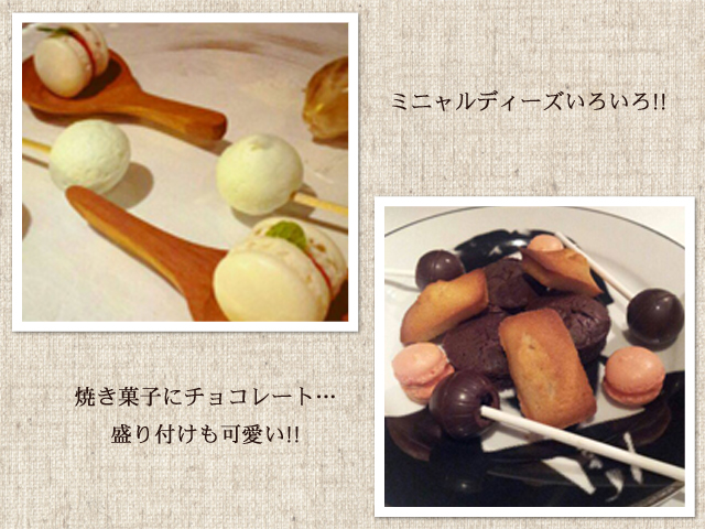 f:id:mgohan_cn:20140430095545j:plain