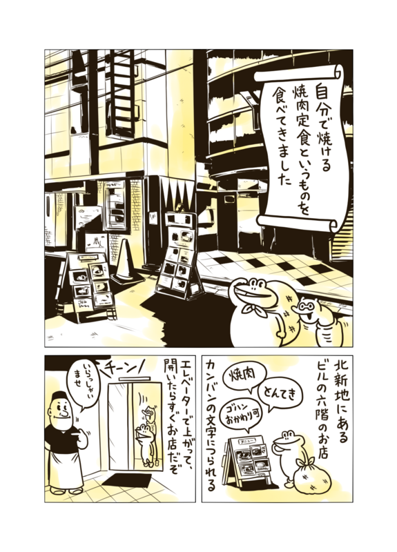f:id:mgohan_cn:20140612134506p:plain