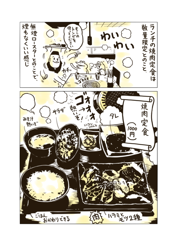 f:id:mgohan_cn:20140612134541p:plain