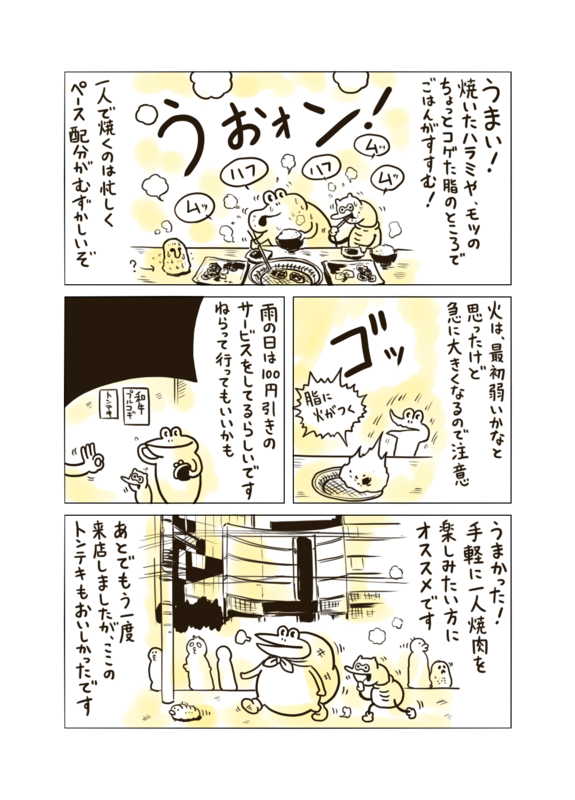 f:id:mgohan_cn:20140612134619p:plain