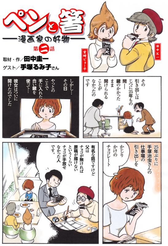 f:id:mgohan_cn:20140618124147p:plain