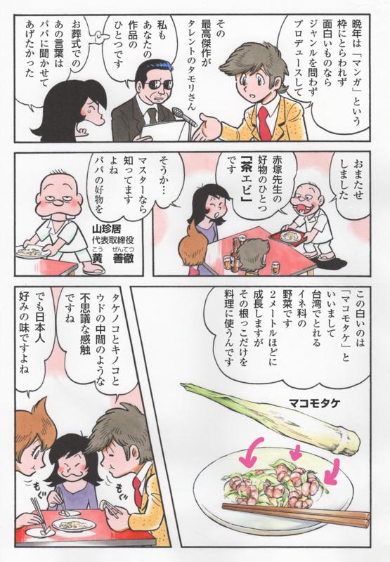 f:id:mgohan_cn:20140716190556p:plain