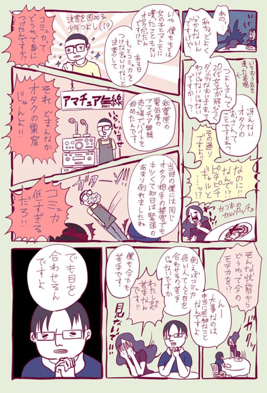 f:id:mgohan_cn:20140805063557p:plain