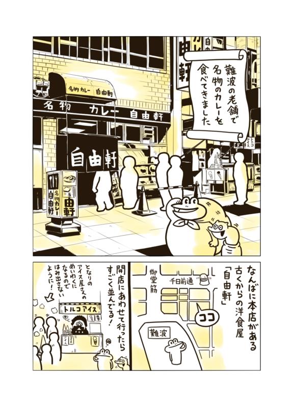 f:id:mgohan_cn:20140818201353p:plain