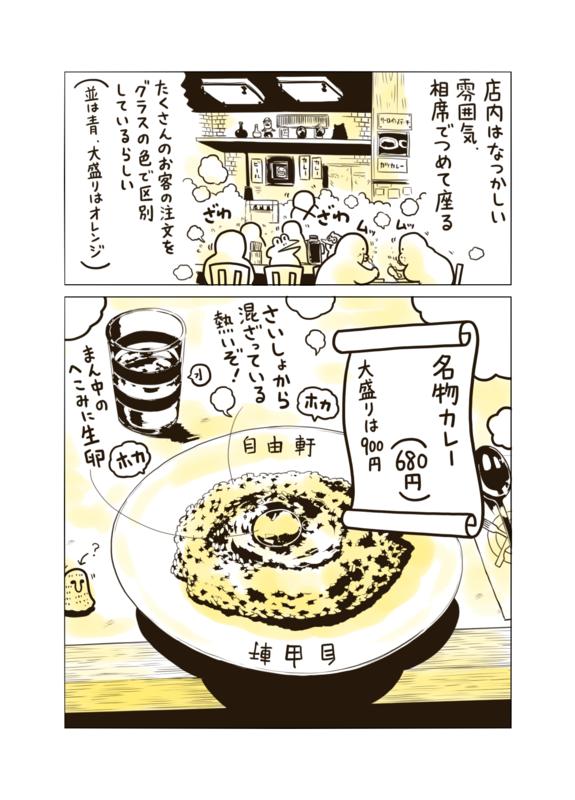 f:id:mgohan_cn:20140818201407p:plain