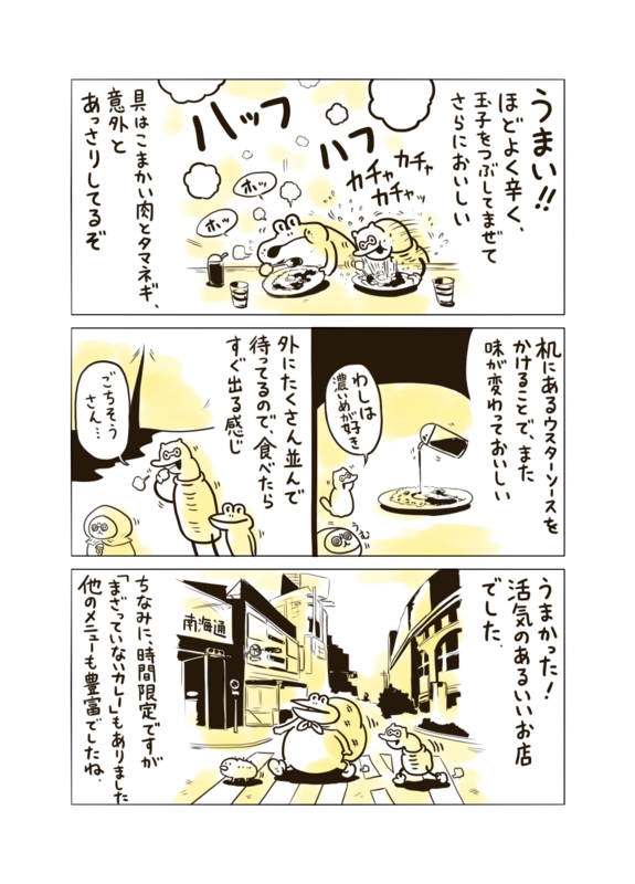 f:id:mgohan_cn:20140818201418p:plain