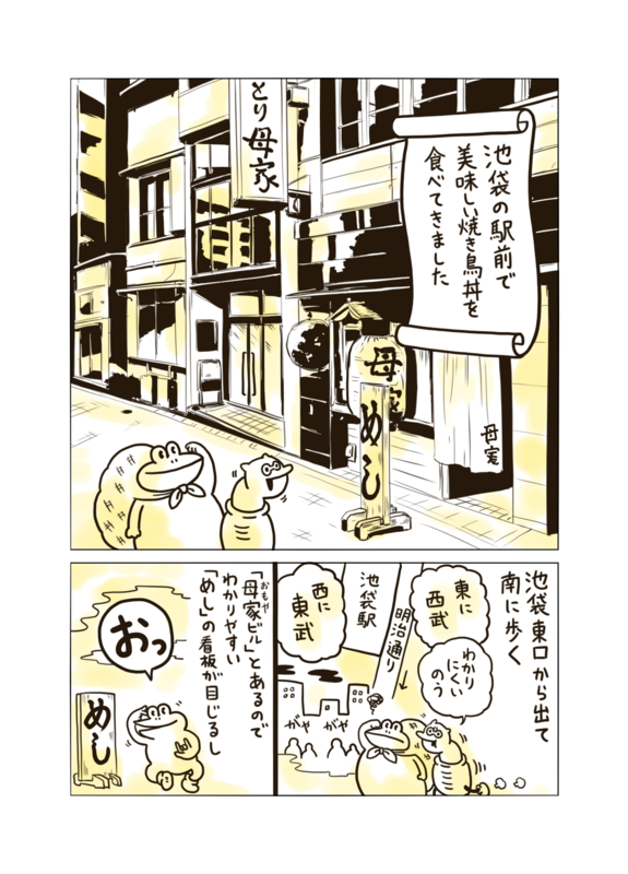 f:id:mgohan_cn:20140829135934p:plain