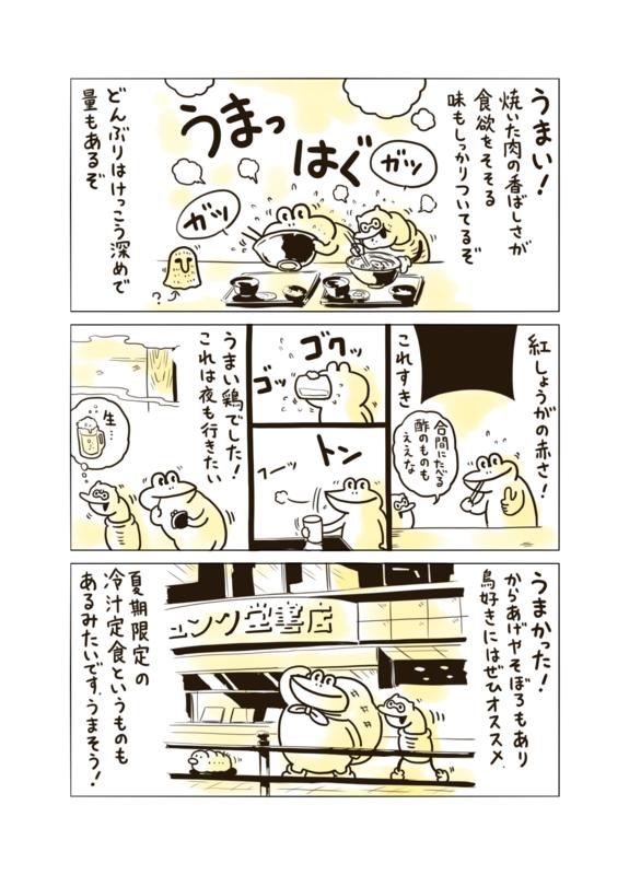 f:id:mgohan_cn:20140829135955p:plain