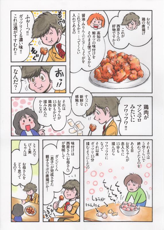 f:id:mgohan_cn:20140917161852p:plain