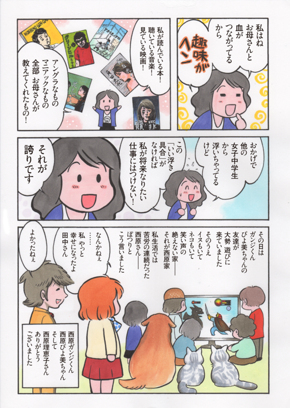 f:id:mgohan_cn:20140917161904p:plain