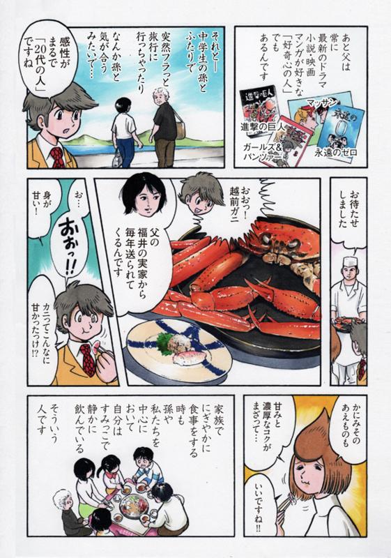 f:id:mgohan_cn:20150219105111j:plain