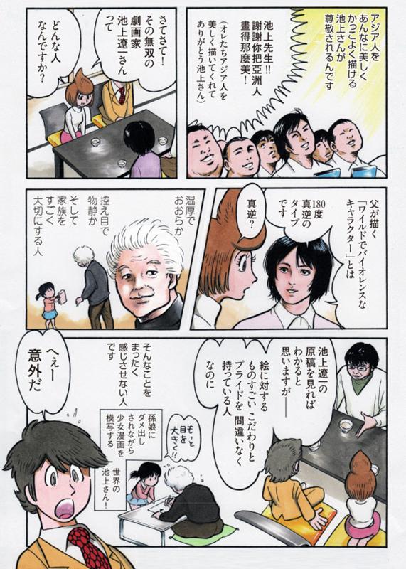 f:id:mgohan_cn:20150219153152j:plain