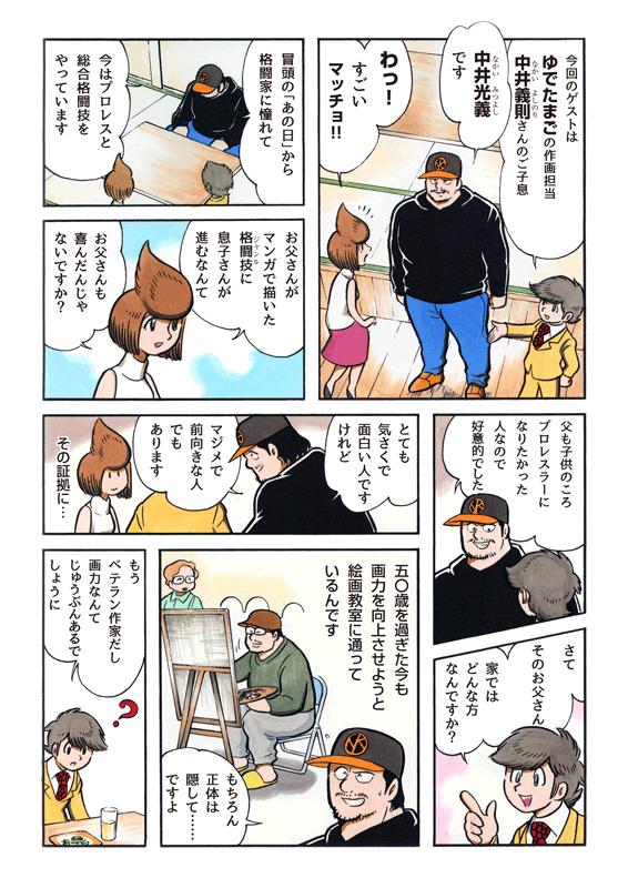 f:id:mgohan_cn:20150521080521p:plain