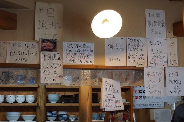 f:id:mgohan_cn:20150629074451j:plain