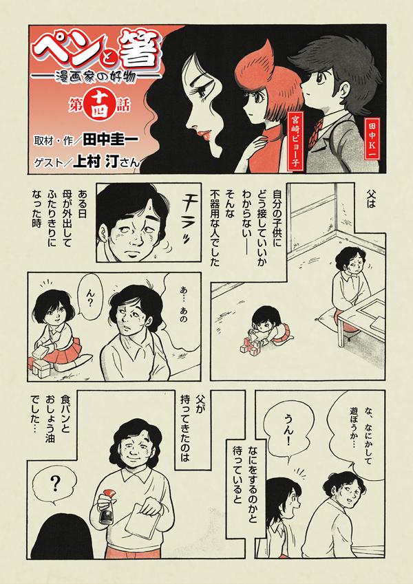 f:id:mgohan_cn:20150826161224j:plain