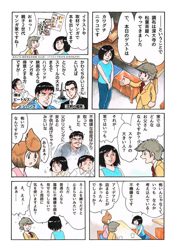 f:id:mgohan_cn:20150916132056j:plain