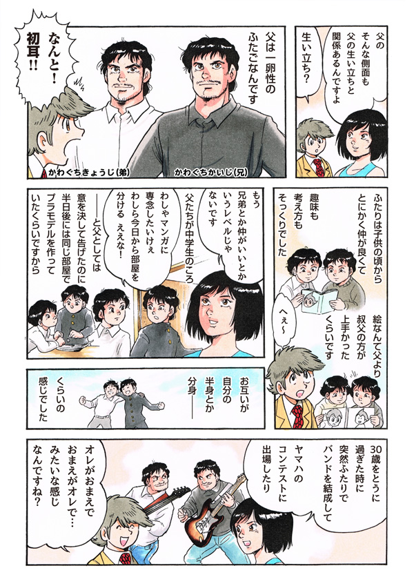 f:id:mgohan_cn:20150916132107j:plain
