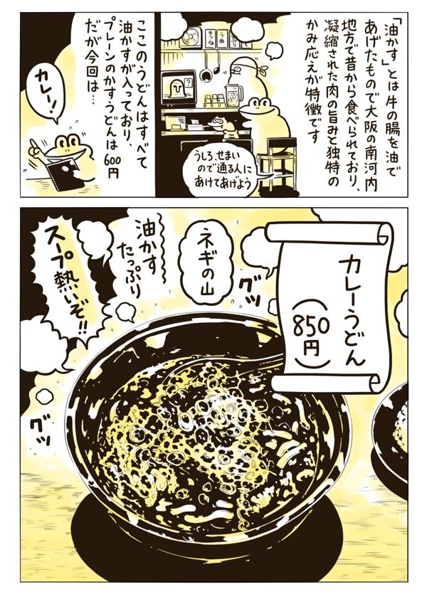 f:id:mgohan_cn:20151102185117p:plain