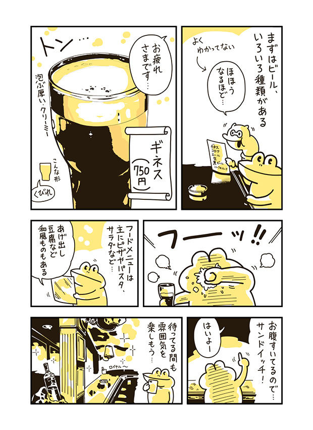 f:id:mgohan_cn:20170821131515j:plain