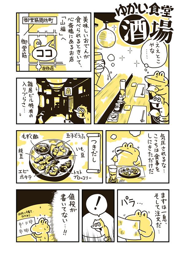 https://cdn-ak.f.st-hatena.com/images/fotolife/m/mgohan_cn/20170915/20170915125441.jpg