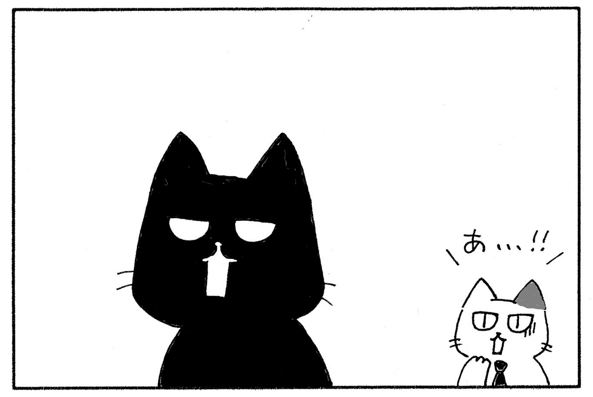 絶句する黒猫Dと後ろで「あ・・っ」と声をもらすJ
