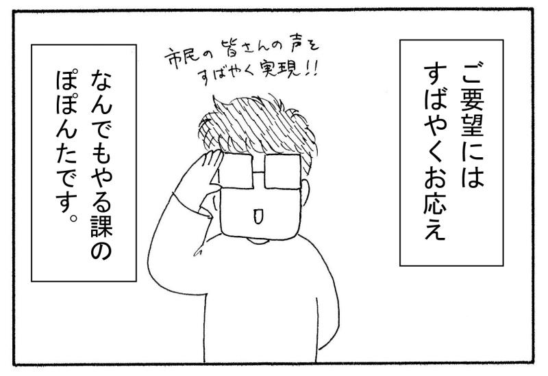 f:id:mgpoponta:20200119115220j:plain